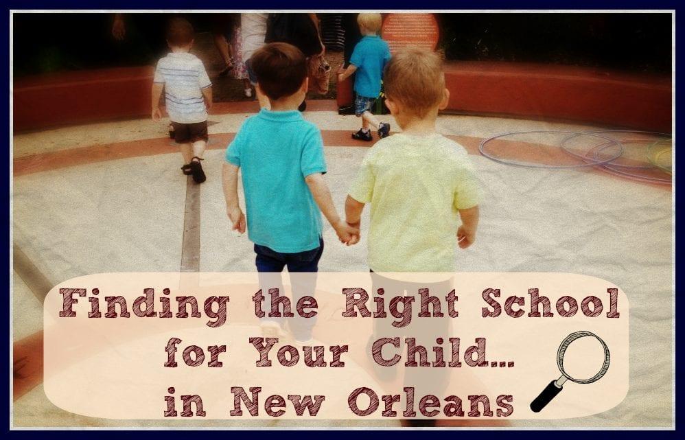 schools New Orleans