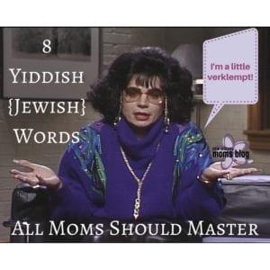 8 Yiddish {Jewish} Words2