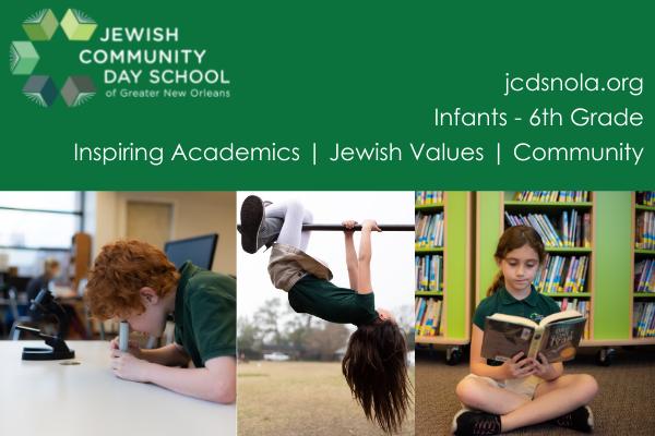 Jewish Preschool or Dayschool in New Orleans